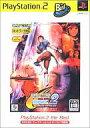 【中古】PS2ソフト CAPCOM VS. SNK 2 MILLIONAIRE FIGHTING 2001 [PlayStation 2 the Best]