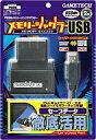 【中古】PS2ハード メモリージャグラーUSB