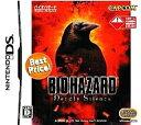 【中古】ニンテンドーDSソフト BIOHAZARD Deadly Silence[Best Price!]【02P03Dec16】【画】