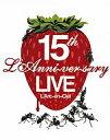【中古】邦楽DVD L'Arc〜en〜Ciel / 15th L'Anniversary Live[初回限定版]【02P01Oct16】【画】