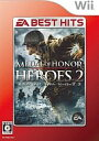 【中古】Wiiソフト MEDAL OF HONER HEROES 2 [廉価版]