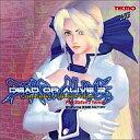 【中古】邦楽CD サントラ/DEAD OR ALIVE 2...