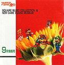 【中古】アニメ系CD スーパーファミコンマガジン1993年9月情報号特別付録