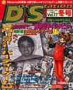 【中古】Windows95/98 CDソフト コンパイル DiSC Station Vol.17 冬号