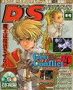【中古】Windows95/98 CDソフト ディスクステーション Vol.25(1999年冬号)