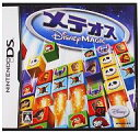 [used] Nintendo DS  magic [10P06may13] [fs2gm] [image]