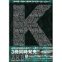 【中古】女性アイドル写真集 B.L.T.特別編集 AKB48 VISUAL BOOK 2010 featuring team K【10P13Jun14】【画】【中古】afb