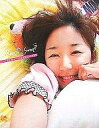【中古】女性アイドル写真集 澤山璃奈写真集 Happy Sweet【10P25jun10】