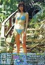 【中古】女性アイドル写真集篠田麻里子写真集Pendulum【画】
