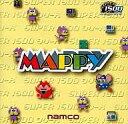 【中古】Win ソフト MAPPY SUPER 1500シリーズ