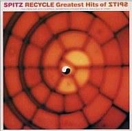 【中古】邦楽CD スピッツ / RECYCLE Greatest Hits of SPIT…...:surugaya-a-too:10621377