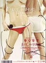 【中古】邦楽DVD 東京事変 / Just can't he...