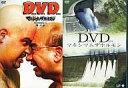 【中古】邦楽DVD マキシマム・ザ・ホルモン / Deco Vs Deco 〜デコ対デコ〜