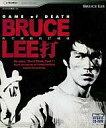 【中古】Win&Macソフト Bruce Lee打〜死亡遊戯的打鍵道