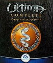 【中古】Windows95/98/Me/XP CDソフト Ultima COMPLETE ウルティマ コンプリート