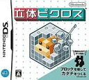 [used] Nintendo DS software solid  [10P06may13] [fs2gm] [image]