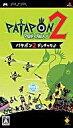 【中古】PSPソフト PATAPON2 DONCHAKA♪ -パタポン2ドンチャカ♪-【10P13Jun14】【画】