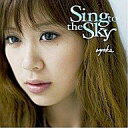 【中古】邦楽CD 絢香/Sing to the Sky