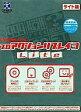 【中古】PS2ハード プロアクションリプレイ3 ライト【02P09Jul16】【画】