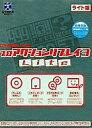 【中古】PS2ハード プロアクションリプレイ3 ライト【02P03Dec16】【画】