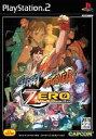 【中古】PS2ソフト ストリートファイターZERO ファイターズジェネレーション