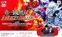 【中古】PSPハード 真・三國無双 MULTI RAID with PlayStation Portable 【02P03Dec16】【画】