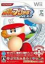 【中古】Wiiソフト 実況パワフルプロ野球 NEXT