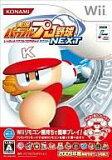 【中古】Wii软件实况Powerful职业棒球NEXT【10P24Jun13】【画】[【中古】Wiiソフト 実況パワフルプロ野球 NEXT【10P21Feb15】【画】]