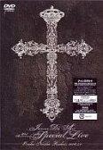【中古】邦楽DVD Janne Da Arc/10th Anniversary Special Live-OSAKA NANBA ROCKETS 2006.5.9-【02P09Jul16】【画】