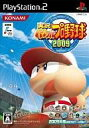 【中古】PS2ソフト 実況パワフルプロ野球2009【02P03Dec16】【画】