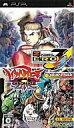 【中古】PSPソフト ストリートファイターZERO3↑↑ + ヴァンパイア クロニクル ザ カオス タワー バリューセット