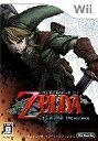 【中古】Wiiソフト ゼルダの伝説 トワイライトプリンセス【画】