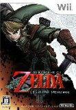 【中古】Wiiソフト ゼルダの伝説 トワイライトプリンセス【10P13Nov14】【画】