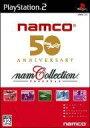 【中古】PS2ソフト namco 50th ANNIVERSARY ナムコレクション【02P03Dec16】【画】