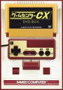 【20日24時間限定!エントリーでP最大26.5倍】【中古】その他DVD ゲームセンターCX DVD-BOX 1