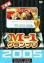 【中古】その他DVD ブラックマヨネーズ/M-1グランプリ 2005【画】