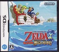 The legend of Nintendo DS software Zelda Phantom Hourglass