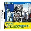 【中古】ニンテンドーDSソフト 地球の歩き方DS ニューヨーク