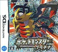 Nintendo DS soft Pocket Monsters Platinum