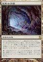 ����šۥޥ��å������㥶���/���ܸ���/R/���Τ餻��/���� [R] �� ���Ф�ƶ��/Gemstone Caverns