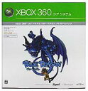 【中古】XBOX360ハードXbox360本体コアシステム[ブルードラゴンプレミアムパック][通常版]