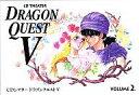 【中古】アニメ系CD CDシアター ドラゴンクエストV Vol.2