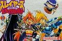 【中古】Win95/98&Mac CDソフト スレイヤーズはいぱあRETURNS -スレイヤーズでぢたるコレクションシリーズ Vol.6-