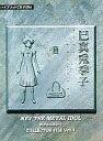 【中古】Windows95&Mac CDソフト KEY THE METAL IDOL COLLECTOR FILE Vol.1
