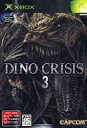 【中古】XBソフト DINO CRISIS3