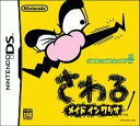 [used]  [10P06may13] divided by the Nintendo DS softness [fs2gm] [image] [10P25Apr13]