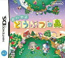 [used] Nintendo DS software visit how a forest [10P23may13] of hitting it [fs2gm] [image]