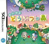 Nintendo DS games come on animal crossing Woods