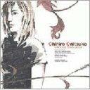 【中古】邦楽CD 鬼束ちひろ / SINGLES 2000-2003 DVD付限定盤