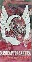 【中古】アニメ系CD カードキャプターさくら CHARACTER SINGLE SPECIAL SET Vol.1[初回限定版]